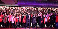 葫芦娃集团4周年年会庆典暨中国葫芦娃互联网认证研究院启动仪式圆满落幕