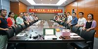 AG8手机網絡第五期學習分享會取得圓滿成功