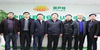 上饶市副市长俞健一行莅临浙江葫芦娃考察指导