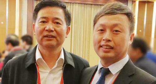 2017投资上饶绿色产业(北京)恳谈会在京举行