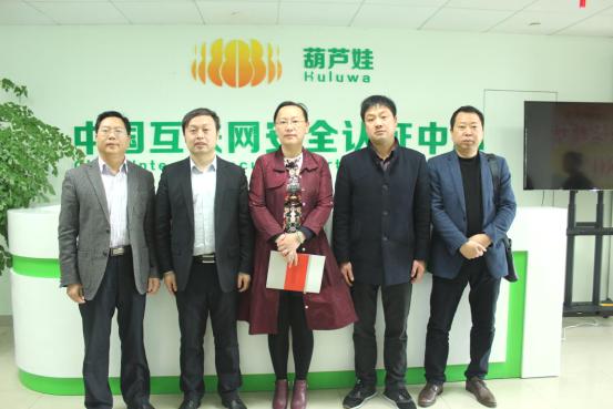 江西省玉山县委常委、宣传部部长胡琳宇一行莅临葫芦娃集团杭州总部考察指导