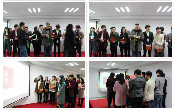 欢迎葫芦娃学院第29期新伙伴加入葫芦娃集团
