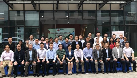 唐正荣会同全国专家学者聚焦杭州上城,共探如何推动新的社会阶层人士统战工作