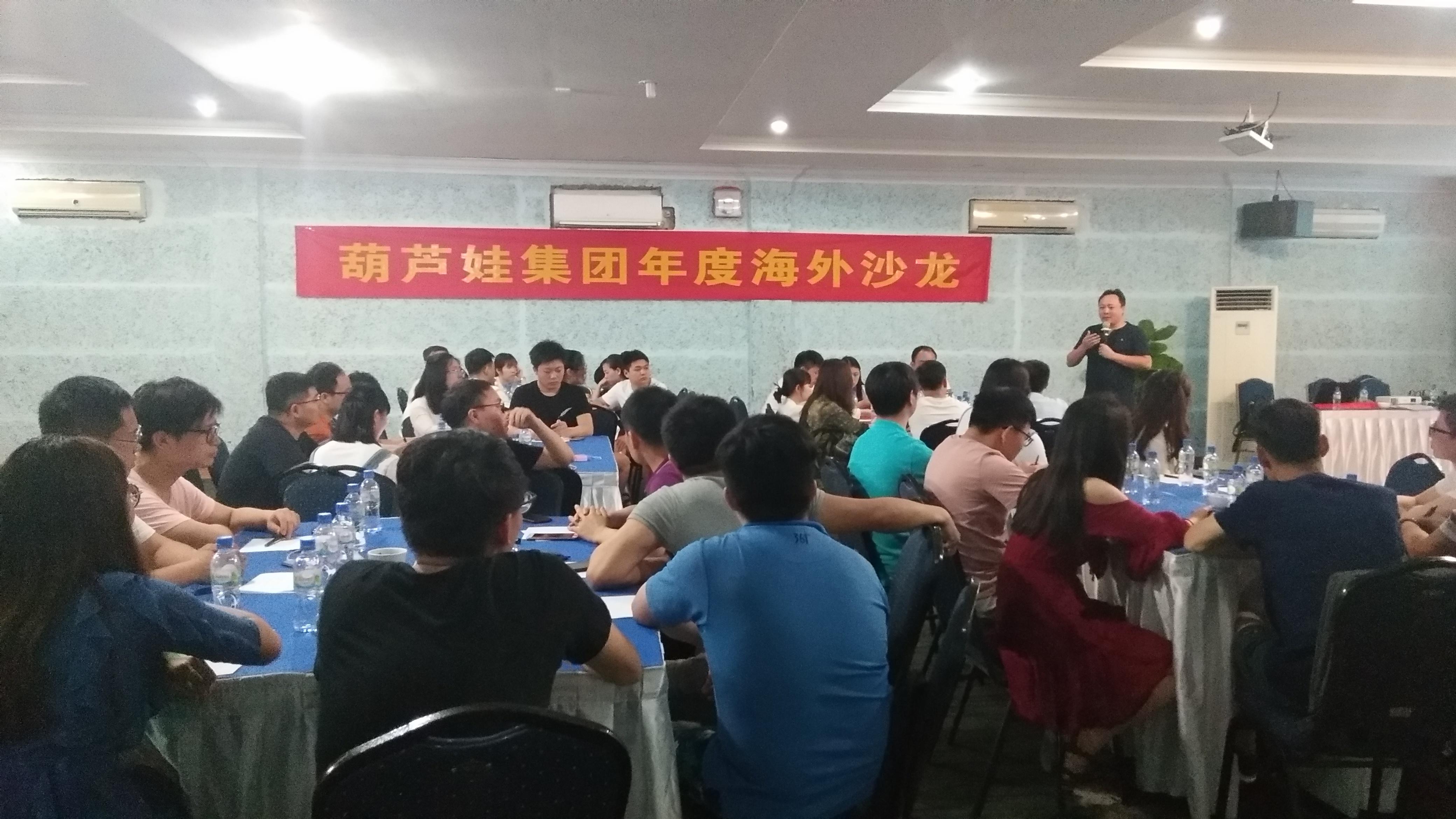 團隊風采|AG8手机集團2018七彩海外之旅(沙龍篇)