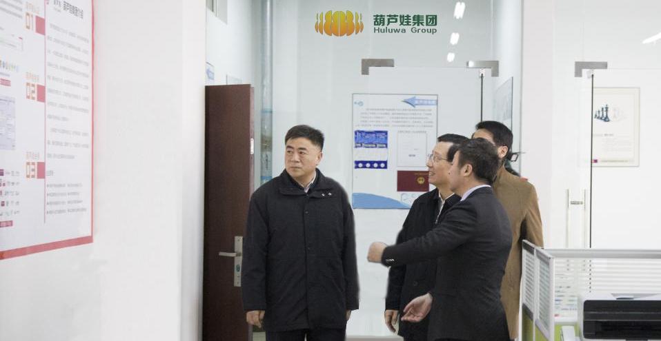 江西省省委书记强卫一行莅临葫芦娃集团考察指导