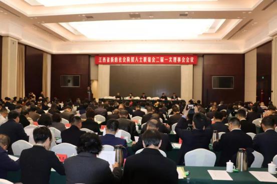 江西省新联会二届一次理事会在南昌召开,省委常委、统战部部长陈兴超出席并讲话
