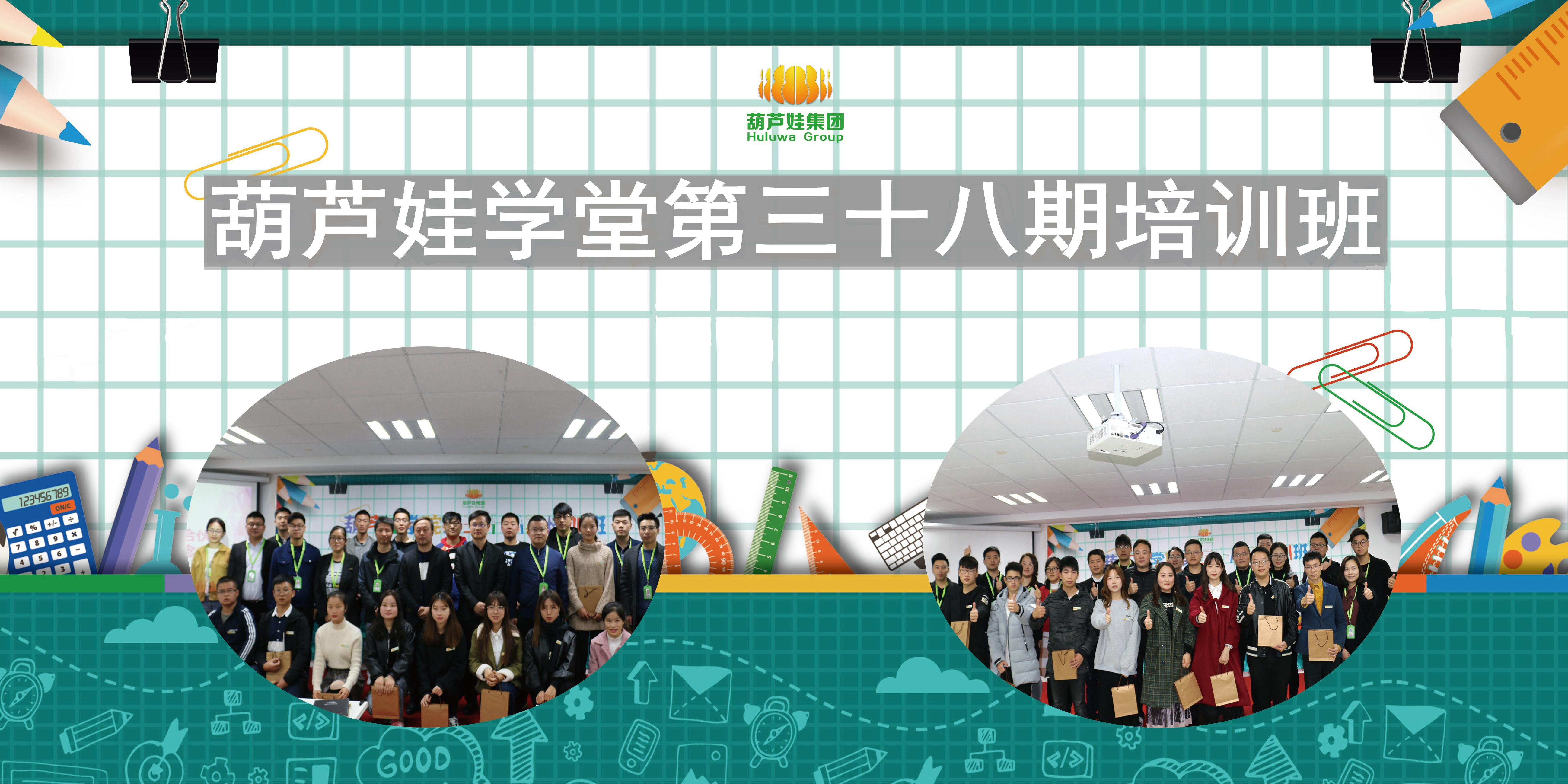 【AG8手机學院38期】五新發展新長征路,鑄造AG8手机新鐵軍