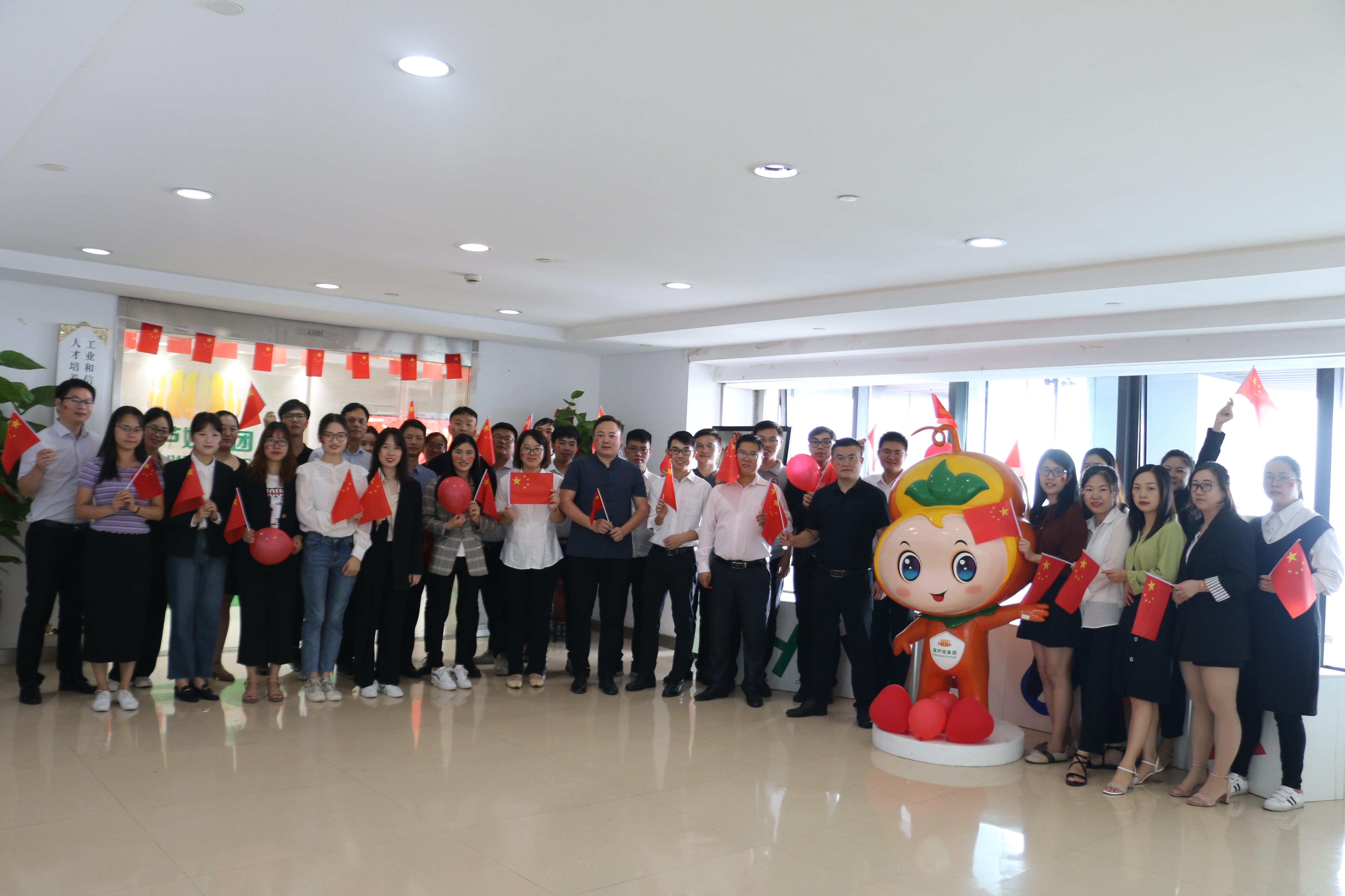慶祝新中國70華誕 AG8手机集團深情送祝福