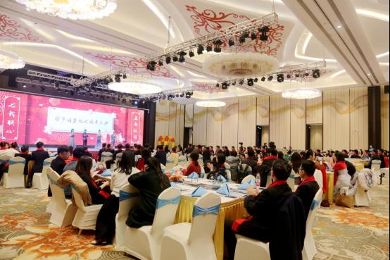 【七载联心 五新征程】葫芦娃集团七周年庆典文艺汇演精彩呈现