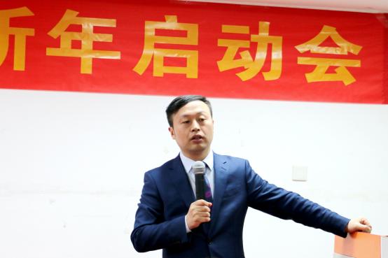 【让红包飞】2019葫芦娃集团新年工作启动会——开工大吉!
