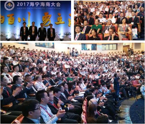 錢塘科技城簽約連杭經濟區 聚力g60科創大走廊發展戰略253.png