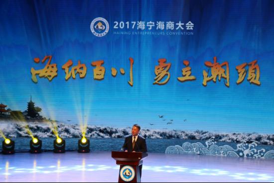 錢塘科技城簽約連杭經濟區 聚力g60科創大走廊發展戰略469.png