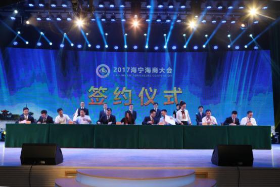 錢塘科技城簽約連杭經濟區 聚力g60科創大走廊發展戰略583.png