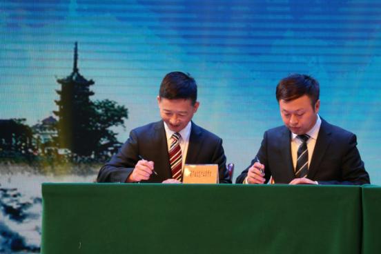 錢塘科技城簽約連杭經濟區 聚力g60科創大走廊發展戰略591.png