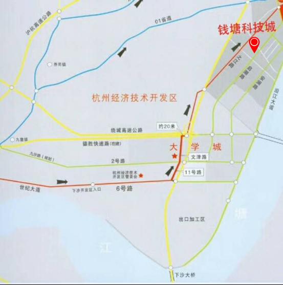 錢塘科技城簽約連杭經濟區 聚力g60科創大走廊發展戰略958.png