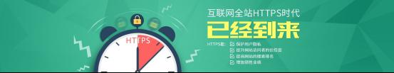 互联网安全认证云平台679.png