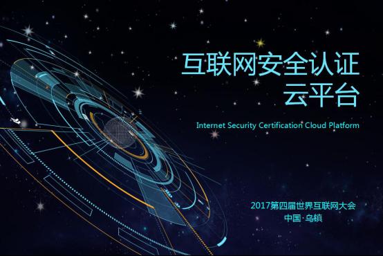 喜訊!浙江葫蘆娃網絡技術有限公司榮獲國家高新技術企業認定459.png