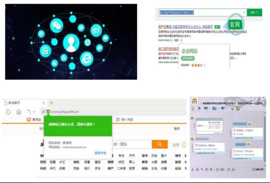 葫芦娃互联网安全认证云平台1315.png