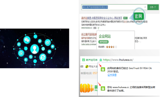 2019.07.03葫芦娃集团综合介绍2259.png