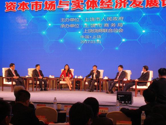 葫芦娃集团唐正荣应邀参加资本市场与实体经济发展论坛665.png