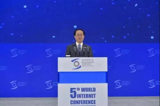 第五届世界互联网大会开幕 黄坤明宣读习大大主席贺信并发表主旨演讲1054.png