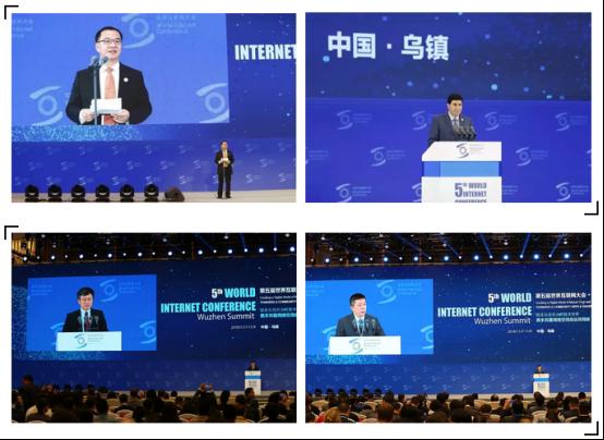 第五届世界互联网大会开幕 黄坤明宣读习大大主席贺信并发表主旨演讲1436.png